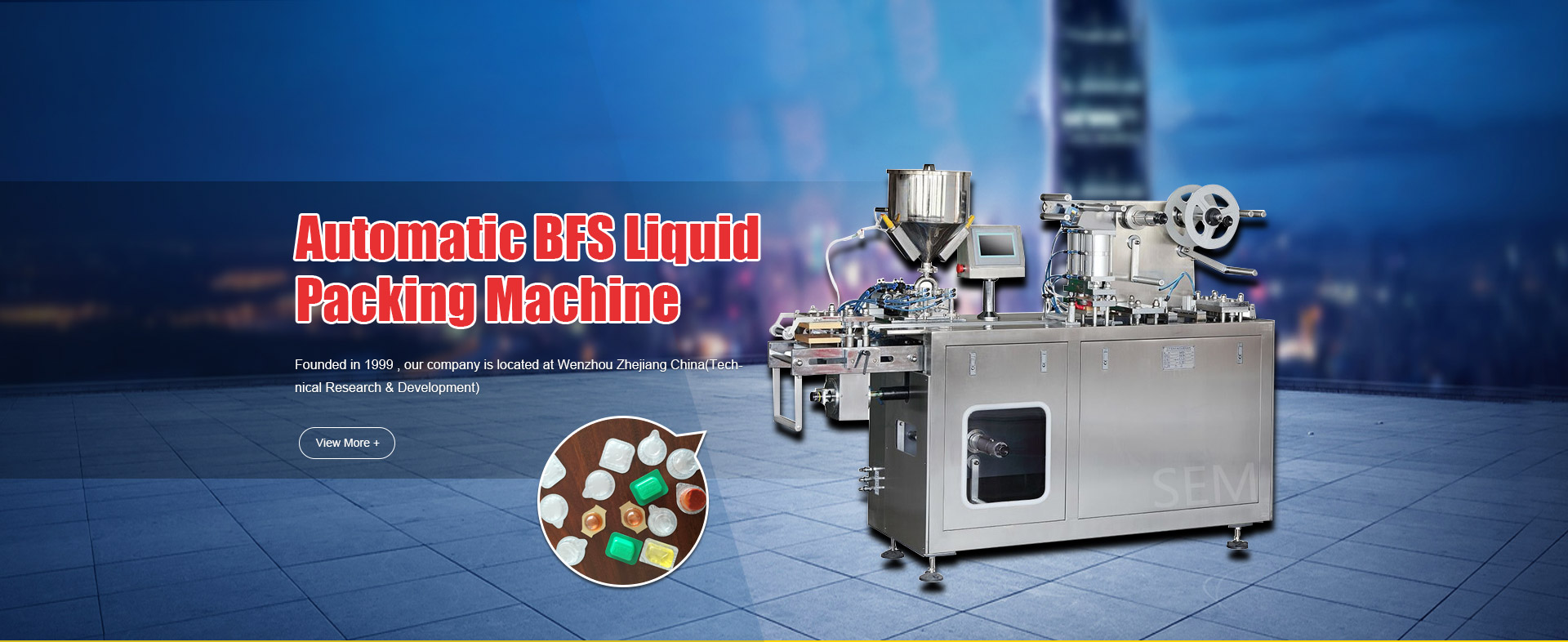 Automatic BFS Liquid Packing Machine