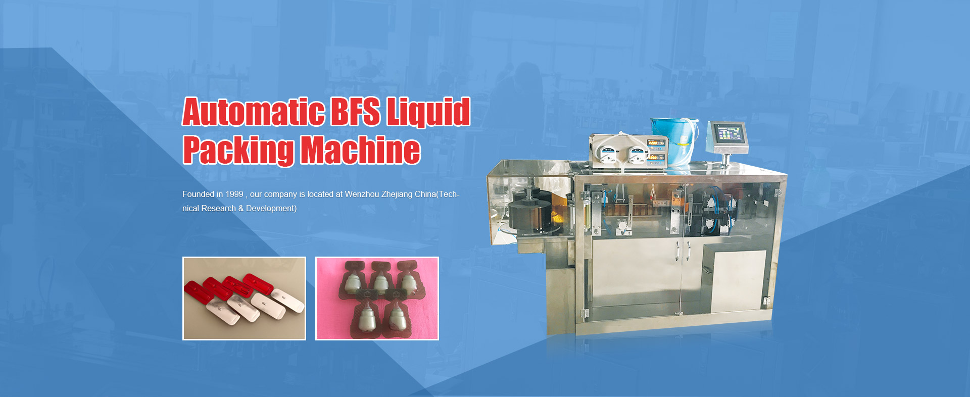 DGS-188 BFS Liquid Packing Machine