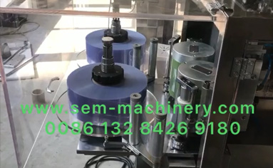 DGS-188(N5) Cosmetic plastic vial ampoule filling packing machine
