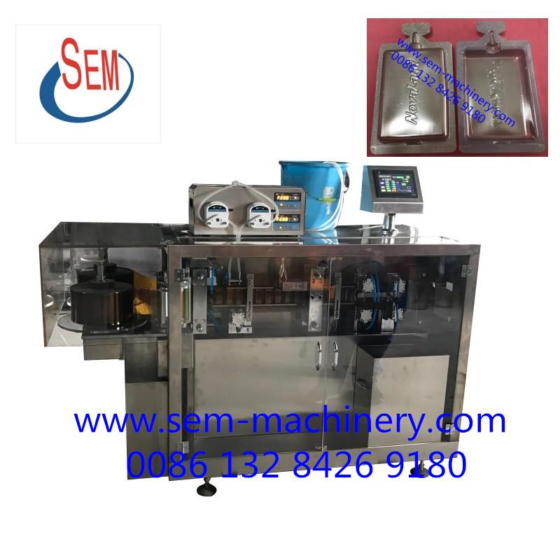 monodose machine bottle plastic tube filling and sealing machine