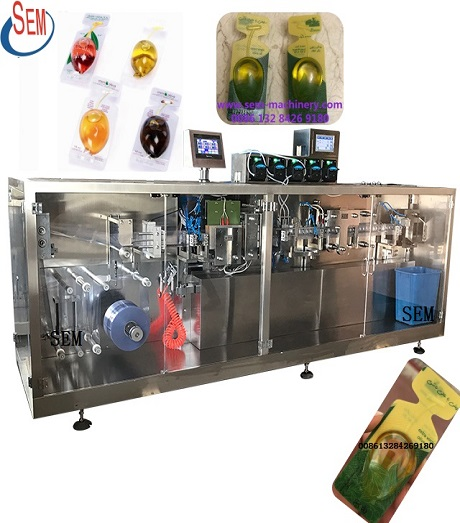 plastic vial sauce packing machine