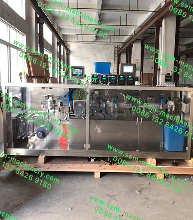 Features And Effects Of Honey Packing Machine