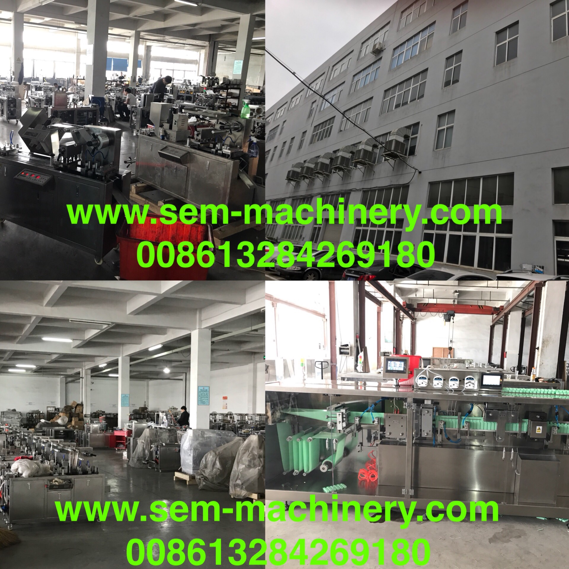 SEM Factory