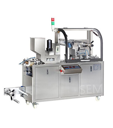 What Is The Operation Method Of The Blister Packaging Machine?