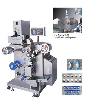 Automatic Tablet Capsule Strip Sachet Packing Machine