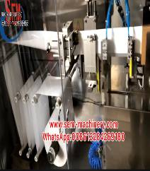 Automatic liquid packing machine-finished production for pharm factory.