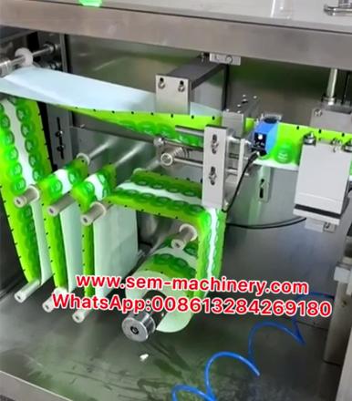 Machine Running in Customer Factory