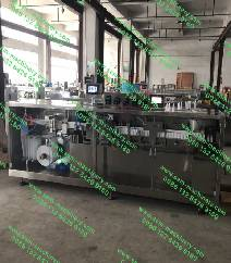 Automatic olive oil, sauce packing machine. automatic forming, filling, sealing, cutting.