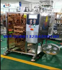 Cosmetic sachet packing machine . automatic sachet machine.