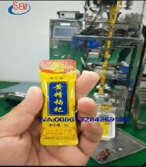 ​Automatic sachet packing machine, machine running in customers factories for reference.