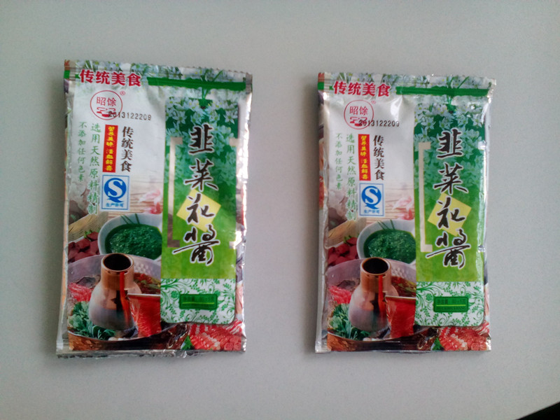 Automatic hair conditioner pouch bag packing machine