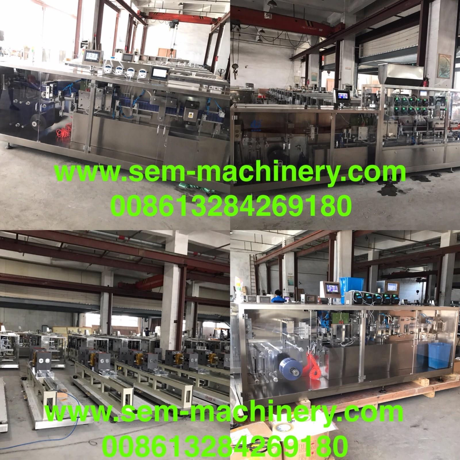 BFS machine