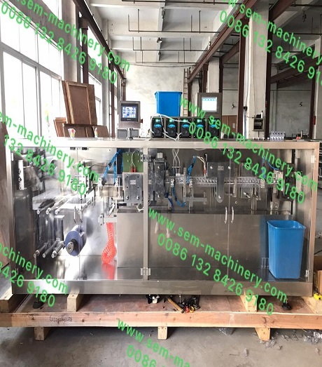 Olive oil packing machine