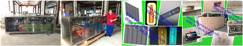 Automatic Plastic Vial  Liquid Packing Machine