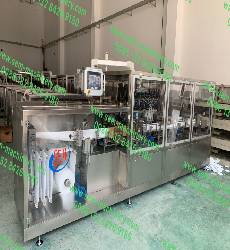 Automatic liquid packing machine , automatic forming , filling , sealing , cutting .