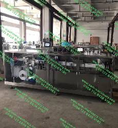 Automatic Form Fill Seal Machine For Pharm